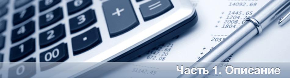 """Flex-приложение """"Стандартный калькулятор"""" Описание"""
